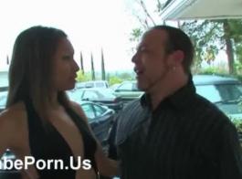 الجنس البري ومجد