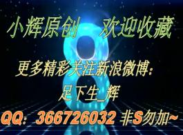 افلام صيني xxxnx