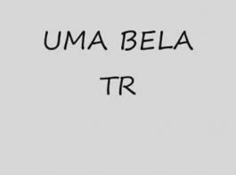 جنس برازيلى