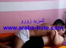 سك نيك عربي بلغة عربي