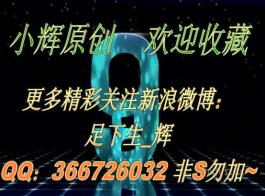 comسكس صيني mp4